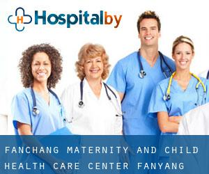 Fanchang Maternity and Child Health Care Center (Fanyang)