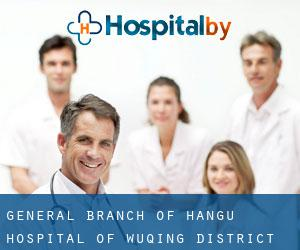 General Branch of Hangu Hospital of Wuqing District (Chagugang)