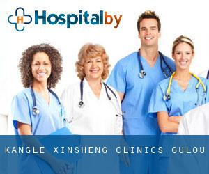 Kangle Xinsheng Clinics (Gulou)
