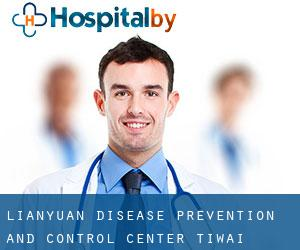 Lianyuan Disease Prevention and Control Center Tiwai Suishi Medical Treatment Speciality