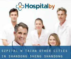 Szpital w Tai'an (Other Cities in Shandong Sheng, Shandong Sheng)