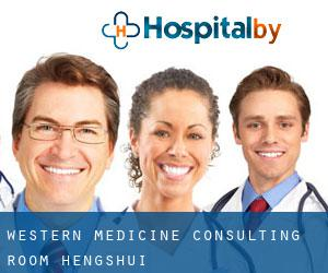 Western Medicine Consulting Room Hengshui