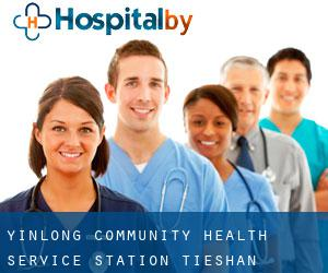 Yinlong Community Health Service Station Tieshan